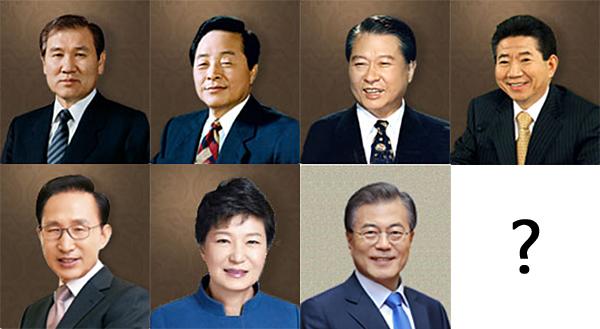 1987년 이후 대통령 직선제를 통해 당선된 역대 대통령(사진=청와대)